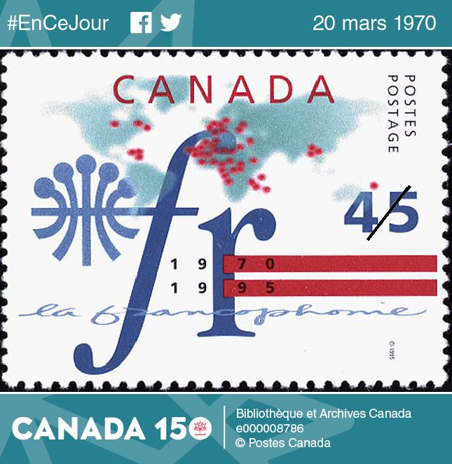 Timbre soulignant le 25e anniversaire de la fondation de l'Organisation internationale de la Francophonie, 1995.